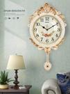 歐式鐘錶創意搖擺掛鐘時尚掛錶復古靜音大客廳時鐘臥室石英鐘家用 酷男精品館