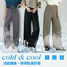 PUFII-寬褲 涼感坑條顯瘦寬褲-0617 現+預 夏【CP20589】