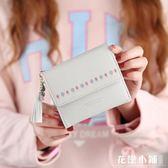 新品小清新短款女士錢包韓可愛版時尚簡約學生拉鏈零錢包潮