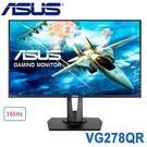 【免運費】ASUS 華碩 VG278QR 27型 電競螢幕 1ms反應 165Hz 內建喇叭 低藍光 不閃屏