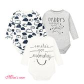 Moms care棉感長袖三角包屁衣 三件組 雲朵爸爸媽媽 連身裝 嬰兒裝 哈衣 兔裝
