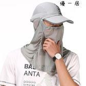 戶外用品登山遮陽防曬帽運動速干鴨舌帽防曬面罩Y-1318