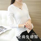 中大尺碼內搭衣 新款白色長袖秋桃心百搭棉質修身t恤單色V領 AW5424『愛尚生活館』