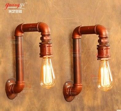設計師美術精品館loft美式鄉村工業風壁燈創意燈複古水管燈 酒吧設計燈 迷妳壁燈