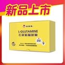 營養獅 左旋麩醯胺酸10g*12包/盒 *維康
