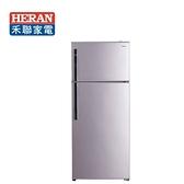 【禾聯家電】579L 雙門小冰箱《HRE-B5822V》全新原廠保固(含拆箱定位)