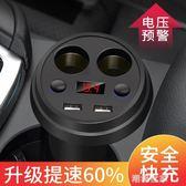 汽車車載充電器一拖三點煙器杯式萬能型多功能USB多用插頭一拖二『潮流世家』