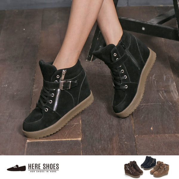 [Here Shoes] 韓版秋冬款 麂皮綁帶金屬扣環側拉鍊 短靴 靴子 隱形內增高4.5cm 跟高2.5cm 3色─AA731