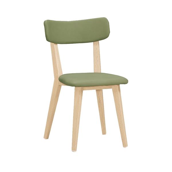 安琪拉綠色皮質餐椅(21CM/1062-14)/H&D東稻家居