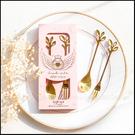 網紅樹葉甜品叉子湯匙組 304不鏽鋼 精美燙金盒裝 金色不鏽鋼水果叉 冰淇淋湯匙 婚禮小物 送客