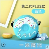 日本熊本士甜甜圈水杯兒童水壺吸管杯子可愛寶寶網紅學生水瓶 雙十一全館免運