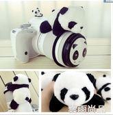 熊貓鏡頭圈裝飾單反相機配件可愛佳能100D 700D 70D 80D760D 雲雨尚品