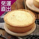 第二顆鈕釦PU. 預購-燒烤乳酪mini cake(3吋/一盒,共四盒)EF9020034【免運直出】