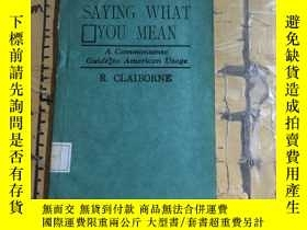 二手書博民逛書店Saying罕見What You Mean: A Commons