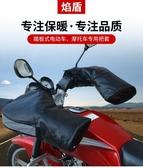 摩托車把套冬季加厚保暖防水電動車電瓶車防風PU護手套三輪車防寒春季新品
