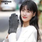 羊毛觸屏手套女秋冬季韓版保暖五指可翻折半指針織毛線棉手套『小淇嚴選』