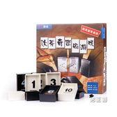 桌遊卡牌達芬奇密碼桌游兒童成人休閒聚會卡牌游戲雙人兩人親子益智玩具