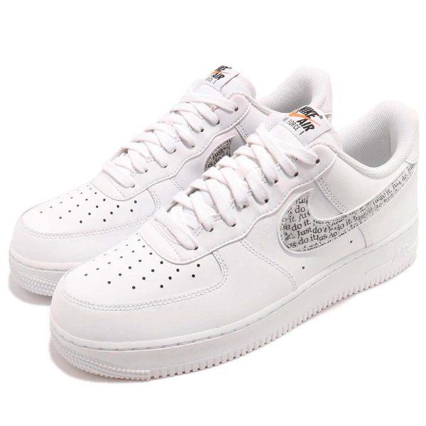 Nike 休閒鞋 Air Force 1 07 LV8 JDI LNTC Just Do It 白 黑 運動鞋 男鞋 女鞋【PUMP306】 BQ5361-100