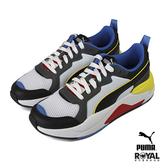 Puma X-Ray 白藍色 網布 運動休閒鞋 男女款 NO.B1173【新竹皇家 37260203】
