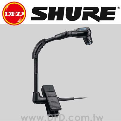 美國 舒爾 SHURE BETA 98H/C 微型樂器麥克風 公司貨 適合錄銅管樂器