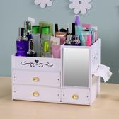 大號桌面化妝品收納盒塑料家用帶鏡子護膚品置物架DSHY 七夕情人節