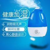加濕器 加濕器家用靜音大容量臥室辦公室空調空氣凈化小型 歐亞時尚