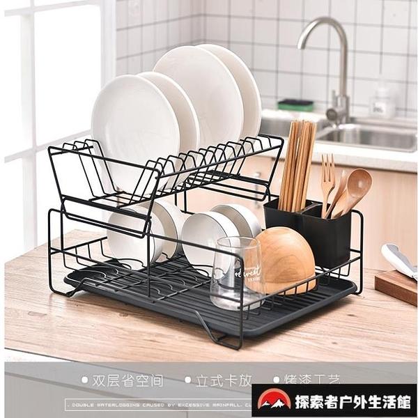 碗碟盤子置物架臺面廚房碗碟架瀝水架餐具收納盒【探索者戶外生活館】