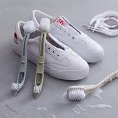 洗鞋刷 雙頭鞋刷 居家用品 掃除用品 清潔用具 萬用 長柄刷 清潔刷【RS1178】