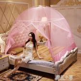 免安裝蒙古包蚊帳1.5m床1.8m雙人家用加密加厚1.2米單人學生宿舍QM『櫻花小屋』