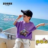 左西童裝男童短袖T恤夏季兒童新疆棉上衣中大童潮款夏裝2021新款【萌萌噠】