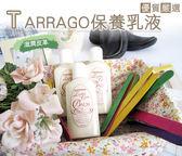 糊塗鞋匠 優質鞋材L40 西班牙Tarrago保養乳液 皮革 皮件 皮包保養 小羊皮 可用