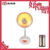 【買就送】尚朋堂 碳素定時電暖器SH-8080C
