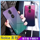 極光漸變玻璃殼 Nokia 8.1 6....