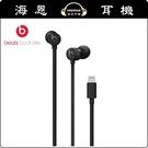 【海恩數位】Beats urBeats3 入耳式耳機 Lightning 接頭 新黑色 公司貨保固