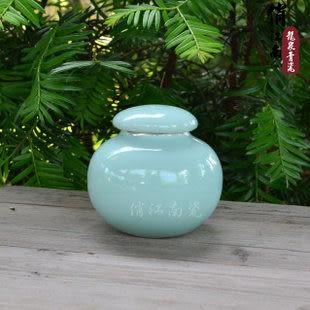龍泉青瓷錫紙密封罐 茶葉罐
