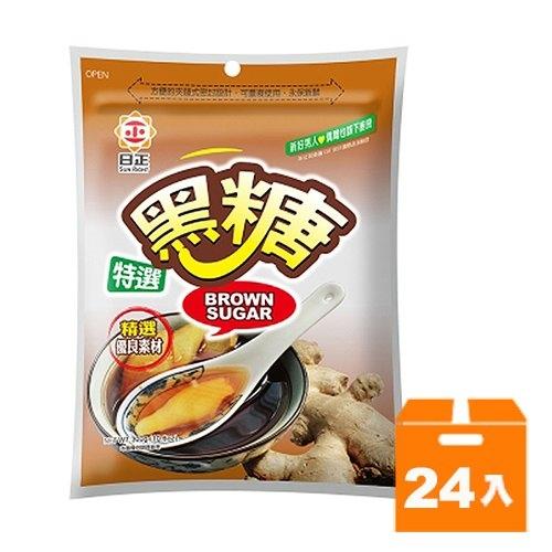 日正 特選黑糖 300g (24入)/箱【康鄰超市】