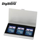 【免運費】DigiStone 超薄型Slim鋁合金 多功能記憶卡收納盒(3SD)X1P【鋁合金外殼】【防靜電EVA】