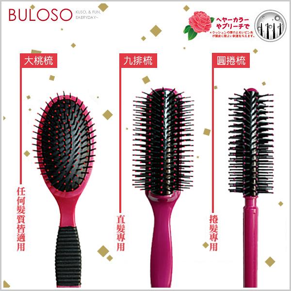 《不囉唆》Hanami 山茶花美髮系列造型梳 (可挑色/款) 圓梳 美髮梳 摺疊梳按摩梳【A426849】