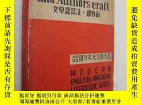 二手書博民逛書店Literary罕見taste and the Author s