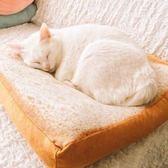 貓窩狗窩 貓咪用品狗窩可拆洗秋天貓窩坐墊創意面包寵物墊貓窩貓墊子 最後一天8折