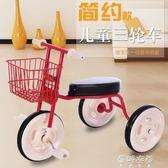 新款兒童三輪車腳踏車小孩自行車男女寶寶童車1-3歲2-4歲igo  蓓娜衣都