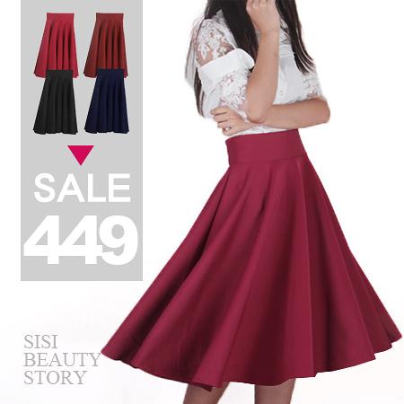SISI【P5023】復古優雅 氣質高腰大傘襬中長過膝蓬蓬半身裙 小禮裙舞會約會派對