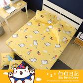 床包組 雙人床包組/白白日記-歡樂派對時光黃/美國棉授權品牌[鴻宇]台灣製