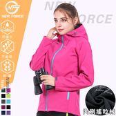 女款保暖防風防水刷絨衝鋒外套 5色可選
