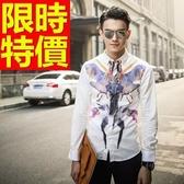 長袖襯衫 男襯衫-修身顯瘦舒適學院風品味帥氣1色59k32【巴黎精品】