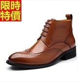 真皮中筒靴-英倫尖頭布洛克雕花復古皮革牛皮男馬丁靴2色67q49【巴黎精品】