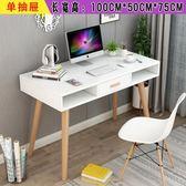 筆電桌北歐電腦臺式桌書桌子簡約易經濟型筆記本家用學生實木臥室寫字臺jy限時一天下殺8折