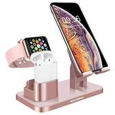 【美國代購】BENTOBEN三合一充電座 通用充電底座台相容Airpods Apple Watch系列4 3 2 1 玫瑰金