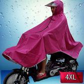 雨衣 慧玲電動車自行車單人雨披雨衣成人電瓶車男女士加厚加大透明帽檐  萬聖節禮物
