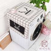 洗衣機罩蓋巾冰箱蓋布棉麻布藝桌布卡通可愛對開門【櫻田川島】